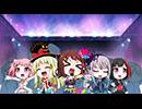 BanG Dream! ガルパ☆ピコ #26 pico26 再建しちゃった!
