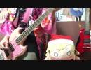 【バンドリ】クリスマスのうたをどうしても弾きたかった【ベース】