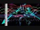 【MIDI】Battle Against a True Hero / 本物のヒーローとの戦いを耳コピした