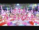 ✱カバー✱ 恋するフォーチュンクッキー 三部ソロ合唱(独唱MIX)