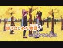【ニコカラ】HOPE《鹿乃》(Vocal カット)