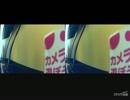 ウマーベラス/MONKEY MAJIK × サンドウィッチマン