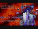 【艦これBGM】2019年冬イベ「後段作戦ボス戦闘曲」【10分ループ】