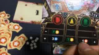 フクハナのボードゲーム紹介 No.314『8BIT BOX(のゲーム3点)』