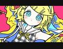 【鏡音リン】ゴールデンスターター(V2AB-MIX)【オリジナル曲】