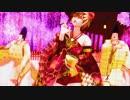 【MMD】わるきー山本彩バージョンで!!セリフいれた「わたしちゃんとかわいいですか?」SACHIKO & 麻呂様 モデル使用