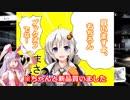 【This War of Mine】あかりちゃん+@が戦場でイキ抜きます! 2日目