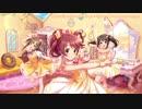 【アイマスRemix】Kawaii make MY day! -Bigband Jazz ReArrange- 【CINDERELL-A-RRANGE Vol.5】