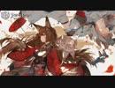 【アズールレーン】縹映る深緋の残響~ボス戦BGM~