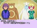 【ポケモンSS劇場】もしもシンジがBWに登場してたら【第4話・ドンナモンダ・バトル!】