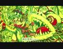 【楽しく】ウェルカム・トゥ・ザ・大三元ランド♡あんぜんぴんver.【歌ってみた】
