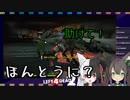 【音MAD】サイ狐パスのテーマ【有栖マナ×モグのテーマ】