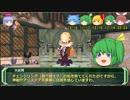 剣の国の魔法戦士チルノ8-2【ソード・ワールドRPG完全版】