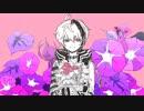 第18位:【flower】アサガオ【オリジナル曲】