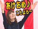 【ダイジェスト】渕上舞の今日は雨だから… #43 出演:渕上舞・河崎文亮