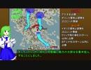 【ヘックス制】オーダーオブバトル:ブリッツクリークゆっくり実況プレイ Part6【第二次世界大戦】