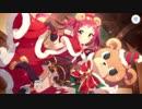 【プリンセスコネクト!Re:Dive】キャラクターストーリー アヤネ(クリスマス) Part.01