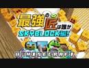 【日刊Minecraft】最強の匠は誰かスカイブロック編!絶望的センス4人衆がカオス実況!♯37【Skyblock3】