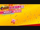 フレンズいっぱい大冒険!『星のカービィ スターアライズ』アナザーディメンションヒーローズ編 実況プレイpart11(終)