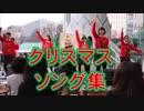 筑紫女学園のクリスマスメドレー!!コーラス!!2018クリスマスマーケット!!