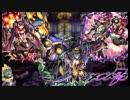 【メギド72】  悪夢を穿つ狩人の矢 フィールド 【BGM】