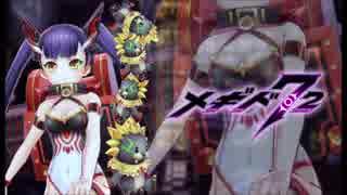 【メギド72】  悪夢を穿つ狩人の矢 3-3 BOSS 【BGM】
