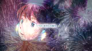 【Fire◎Flower】ASKGeroコゲ犬蛇足湯毛【歌ってみた】 thumbnail
