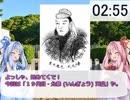 3分で歴代天皇紹介シリーズ! 「19代目 允恭天皇」