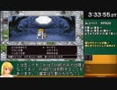【3DS】DQ11真EDRTA 9時間10分 part5