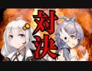 【トークロイド】ボーカロイドたちの休日3『中国からのお客様』