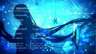 【C95】aquamarine / garnet【クロスフェード】