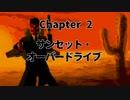 【AREA4643】ゆっくり魔理沙のインガオホー:chapter2