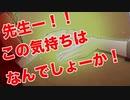 【Elysion -feeling of release-】先生!質問でーす!#13【ホラー脱出ゲーム】
