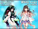【ずんここ】White Love【カバー】 #東北ずん子 #ずんここ