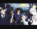 【MMD刀剣BASARA】つめあわせ01
