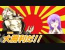 【実卓リプレイ】ゾンビとジャンキーのクトゥルフ神話 Part10(最終回)【CoC_7th】