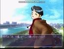 12月のトゥルーラブストーリーR プレイ動画 終わり