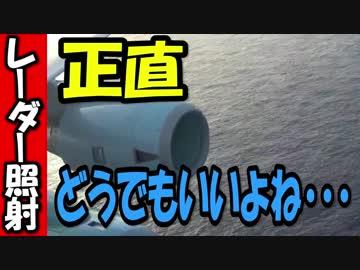 海外の反応 韓国起源説 韓国人「日本文化の起源は韓国にある!」←中国人の反応が良い