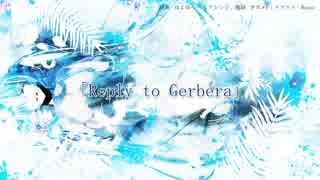 Reply to Gerbera / 初音ミク
