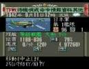 提督の決断 シナリオ1「日米交渉決裂」 Part.26