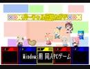 【同人ゲーム】バーチャル伝説カグヤ手抜きPV【体験版あり】