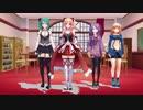 【MMD】アイドル部GREENに「モザイクロール」を踊らせてみた【アイドル部】