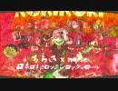 【2018年限定】歌ってみたノンストップメドレー【高音系】