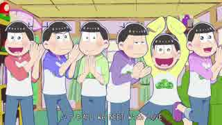 【おそ松さん人力】ALL We NEET With LOVE