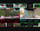 【ホロライブマイクラ】ホロライブクラフト開会式!全員視点!Part.3【ホロライブ】