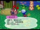 ◆どうぶつの森e+ 実況プレイ◆part104