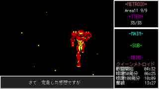 #7【ゆっくり】GB版メトロイドⅡ ノーダメ1