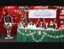 アイドルマスター シャイニーカラーズ生配信 アルストロメリアの!もういくつ寝るとクリスマスだよSP ※有アーカイブ(3)