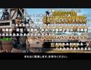 【公式】うんこちゃん『実況者大集合!PUBGスペシャルマッチ』1/7【2018/12/27】