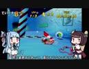 ディディーコングレーシング縛りプレイ2-3【VOICEROID実況】